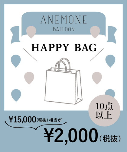 Happy Bag 2020SS
