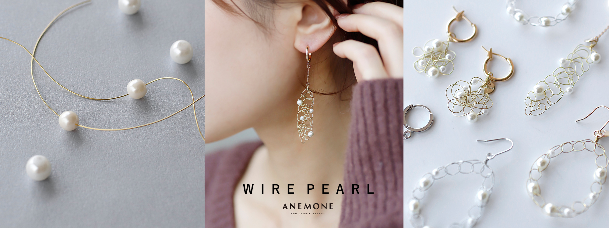 wirepearl