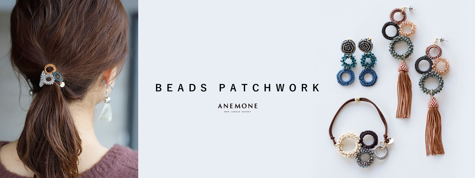beadspatchwork