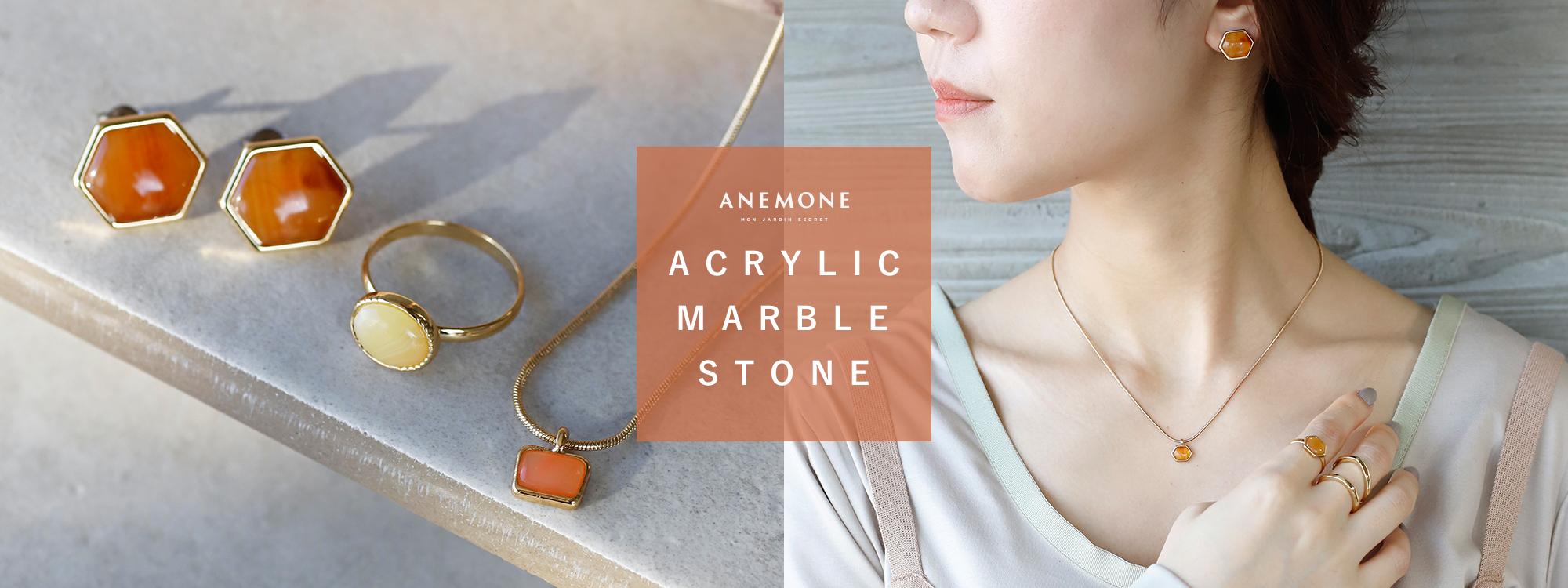 acrylicstone