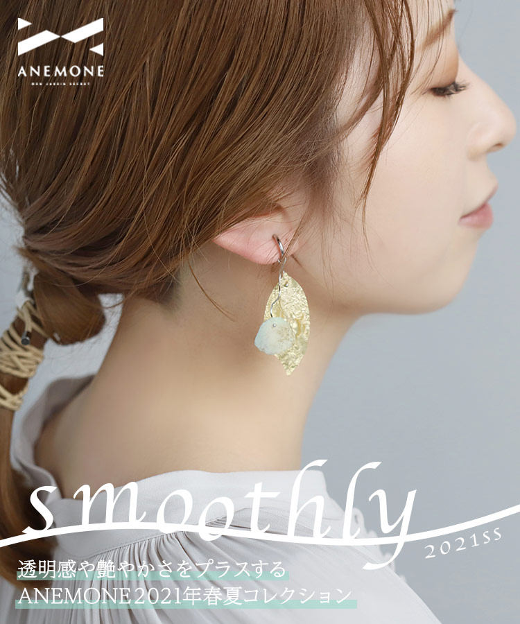 2021.3.5 / ON SALE ANEMONE 21SS Collection『smoothly』