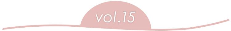 vol.15