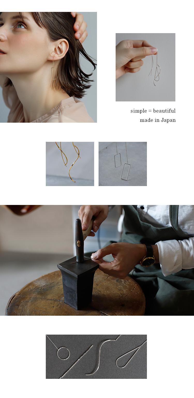彫金師が手掛ける、大人のための繊細なアクセサリー。UMU-うむ-