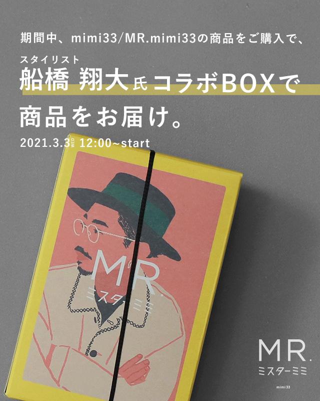 MR.mimi33