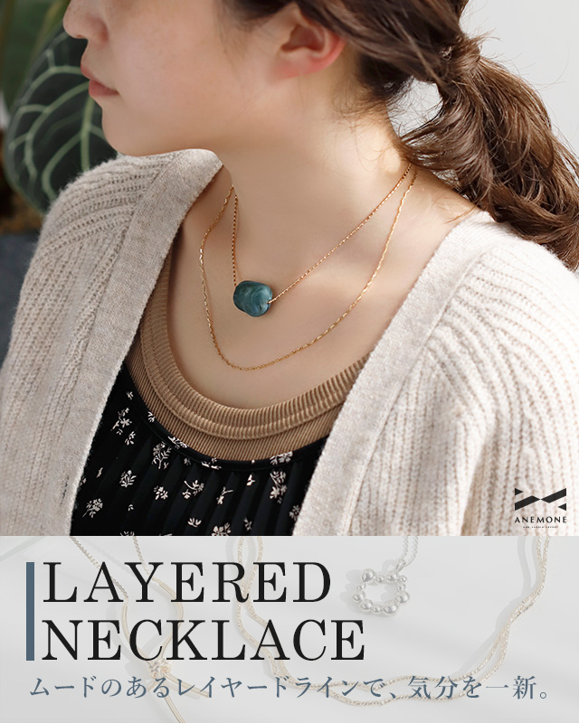 LAYERED NECKLACE - レイヤードネックレス