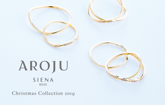 "Christmas Collection 2019 "" AROJU """